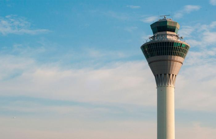 An airport tower